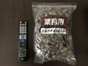 寺沢製菓の業務用チョコレート